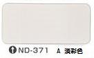 ND-371