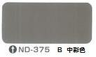 ND-375