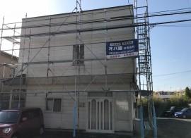 秋田市手形K様邸 外壁塗装・屋根塗装・外装補修スタートしました