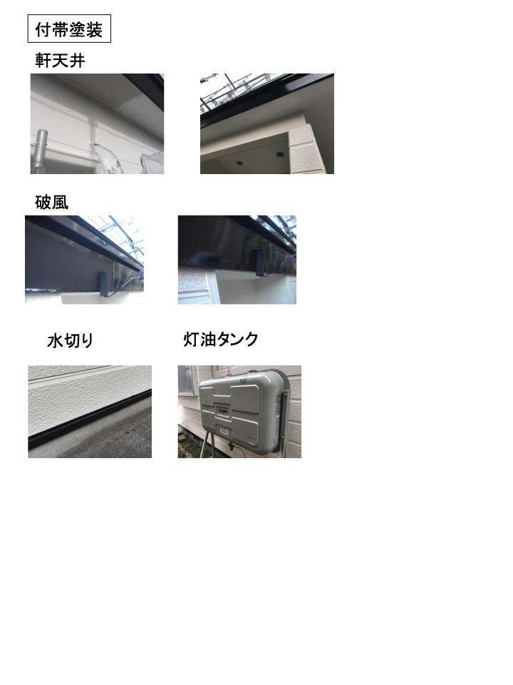 スライド08