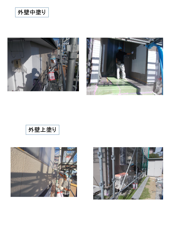 菅原進様邸 施工写真 8