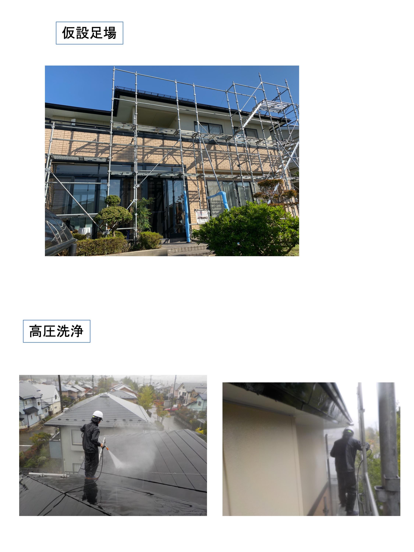 後藤正治様邸 施工写真 3