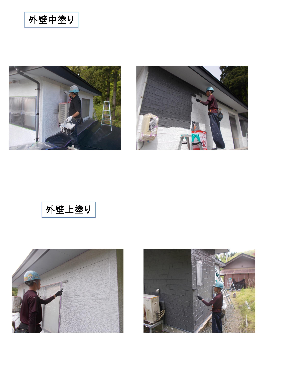 安藤様邸 施工写真 7