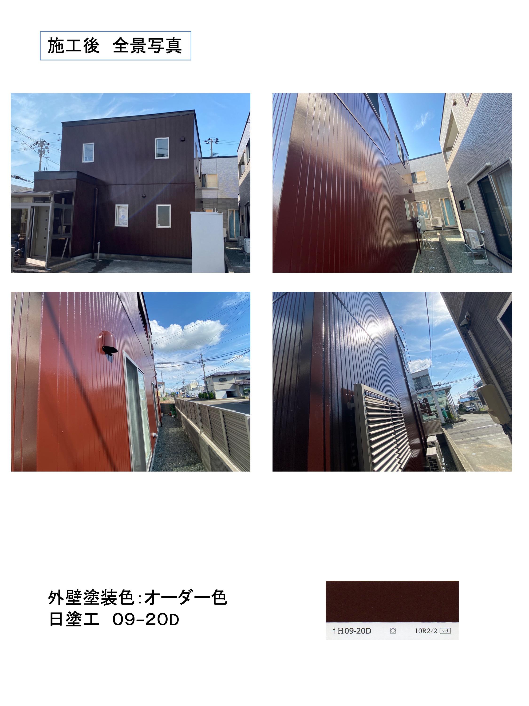 植村正明様邸 施工写真 9