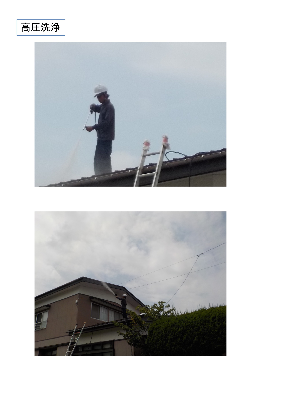 若林栄吉様邸 施工写真 2