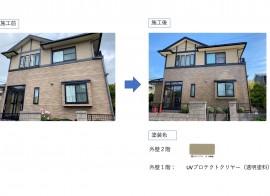 秋田市保戸野 K様邸 外壁塗装・屋根塗装 完工しました