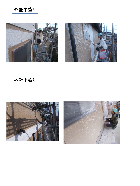 鈴木敦史様邸 施工写真 7