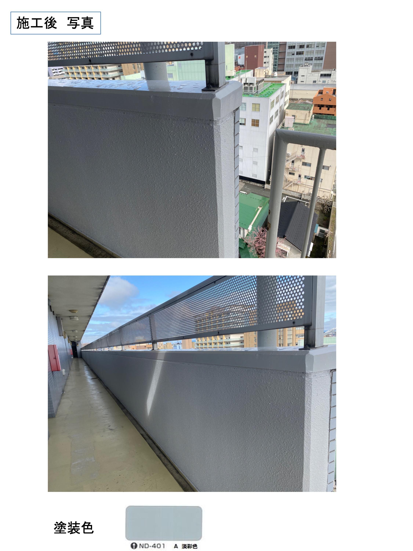 サンハロー秋田駅前様 施工写真 7