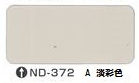 ND-372
