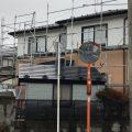 秋田市広面 K様邸 施工開始しました。