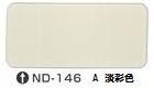 ND-146