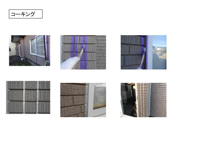 スライド05