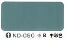 ND-050