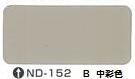 ND-152