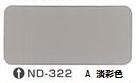 ND-322