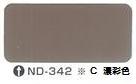 ND-342