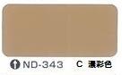 ND-343