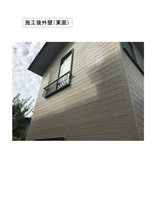 椊田和彦様邸 施工写真 12
