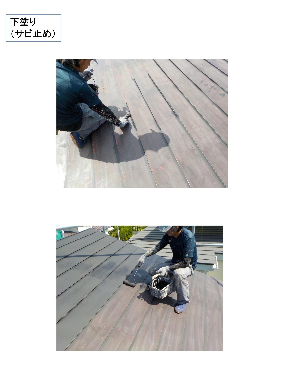 椊田和彦様邸 施工写真 5
