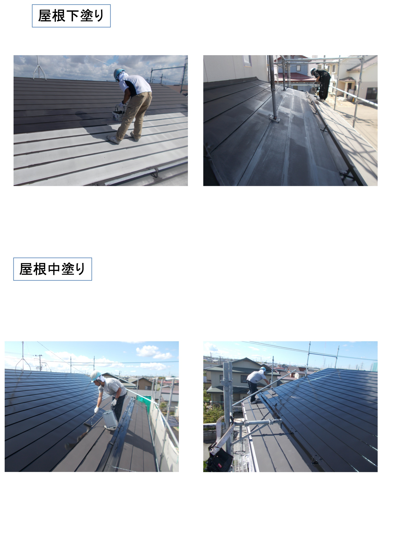 菅原進様邸 施工写真 6
