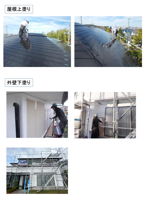 後藤正治様邸 施工写真 7
