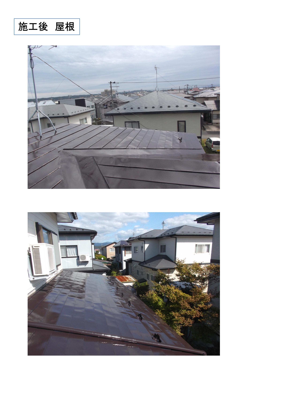 高橋孝司様邸 施工写真 9