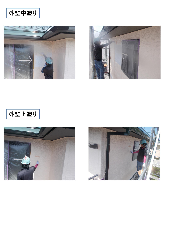 保坂学様邸 施工写真 7