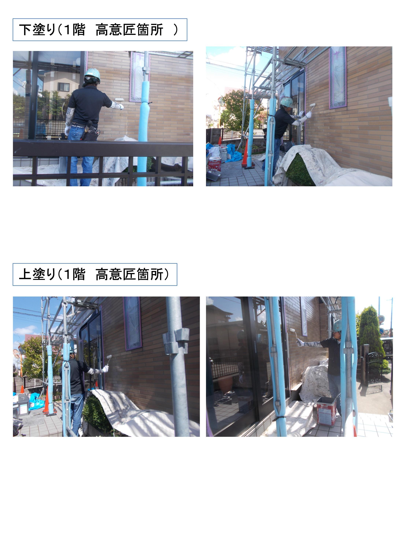 加藤敬様邸 施工写真 8