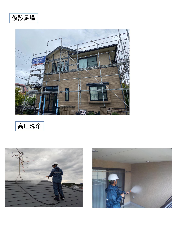 加藤敬様邸 施工写真 3