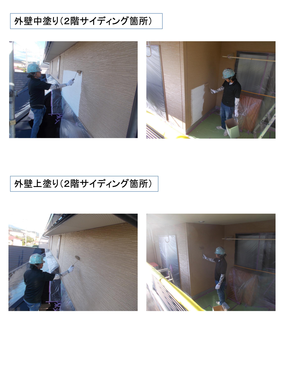 加藤敬様邸 施工写真 7