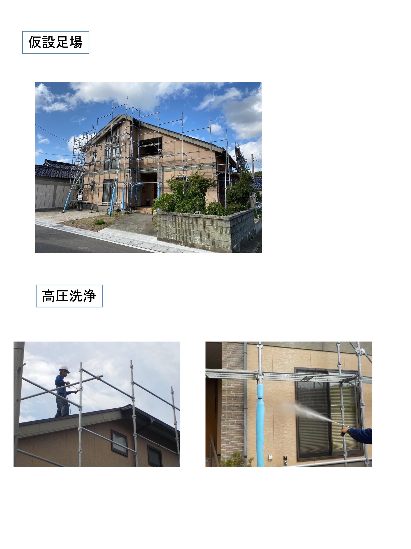 鈴木敦史様邸 施工写真 3