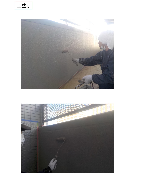 サンハロー秋田駅前様 施工写真 6