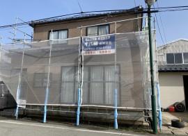 にかほ市O様邸 外壁塗装・破風塗装 着工しました