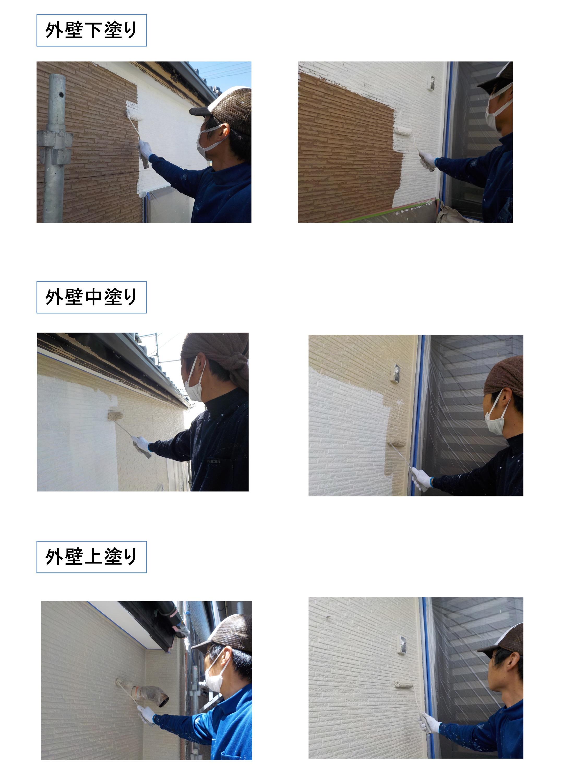 小倉実様邸 施工写真 5